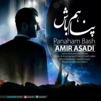 Amir-Asadi-Panaham-Bash