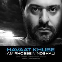 Amir-Hossein-Noshali-Havaat-Khube