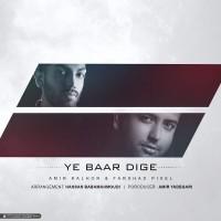 Amir-Kalhor-Farshad-Pixel-Ye-Baare-Dige