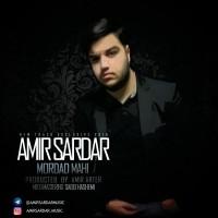 Amir-Sardar-Mordad-Mahi