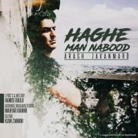 Arash-Javanmard-Haghe-Man-Nabud