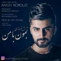 Arash-Norouzi-Bemoon-Ba-Man