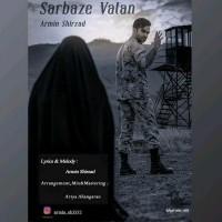 Armin-Shirzad-Sarbaze-Vatan