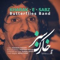 Butterflies-Band-Kharake-Sabz