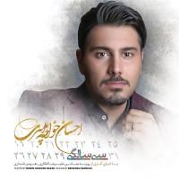Ehsan-Khaje-Amiri-Nafas