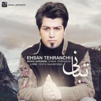 Ehsan-Tehranchi-Tabani