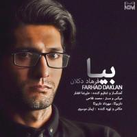 Farhad-Daklan-Bia