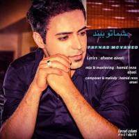 Farhad-Movahed-Cheshmato-Beband