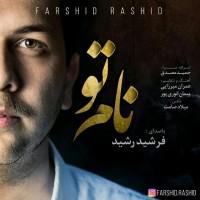 Farshid-Rashid-Name-To