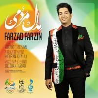 Farzad-Farzin-Medale-Mardomi