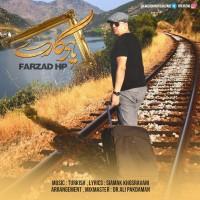 Farzad-HP-Yadegari