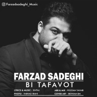 Farzad-Sadeghi-Bi-Tafavot