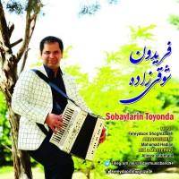 Fereydoon-Shoghi-Zadeh-Sobaylarin-Toyonda