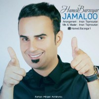 Hamed-Barzegar-Jamaloo