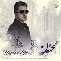 Hamed-Ghods-Majnoon