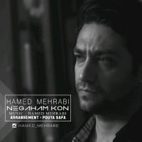 Hamed-Mehrabi-Negaham-Kon