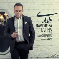 Hamid-Reza-Tatina-Deldari