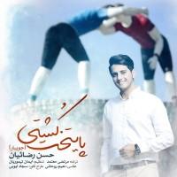 Hasan-Rezaeian-Paytakht-Kooshti