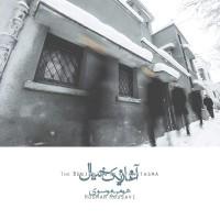Hooman-Mousavi-Hamrah-Ba-Khayyam