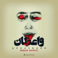 Hooman-Mousavi-Vaezan