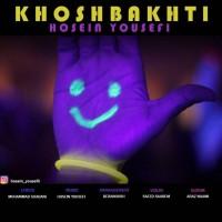 Hosein-Yousefi-Khoshbakhti