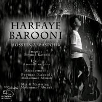 Hossein-Abbaspour-Harfaye-Barooni