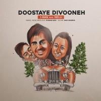 I-Man-Doostaye-Divooneh-Ft-Nelli