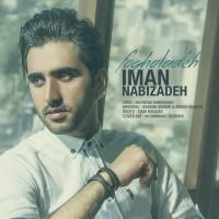 Iman-Nabizadeh-Fogholadeh