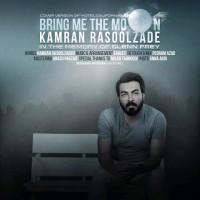 Kamran-Rasoolzadeh-Baram-Mah-Biyar