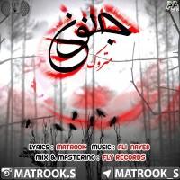 Matrook-Jonoon