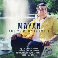 Mayan-Age-Ye-Rooz-Fahmidi