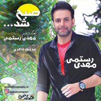 Mehdi-Rostami-Sobh-Shod