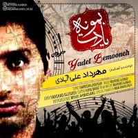 Mehrdad-Aliabadi-Yadet-Bemooneh