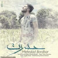 Mehrdad-Bordbar-Hasrat