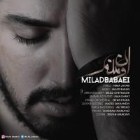 Milad-Babaei-Oon-Manam