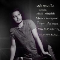Milad-Hamzekhani-Nimkat