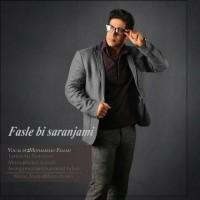Mohammad-Fallah-Fasle-Bi-Saranhami