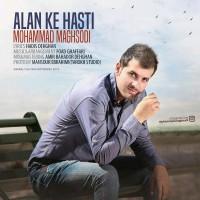 Mohammad-Maghsodi-Alan-Ke-Hasti