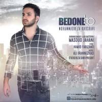 Mohammad-Reza-Khosravi-Bedone-To