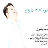 Mohammad-Reza-Yaghtin-Doostet-Daram