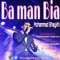 Mohammad-Sheykhi-Ba-Man-Bia