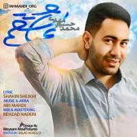 Mohammadhossein-Mahdi-Asheghetam
