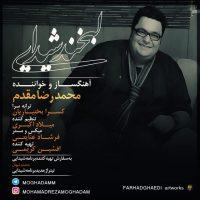 Mohammadreza-Moghaddam-Labkhand-Sheydaei