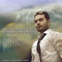 Mohammadreza-Ranjbar-Dostam-Nadashte-Bash