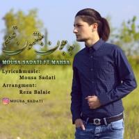 Mousa-Sadati-Be-Joone-Joftemoon-Ghasam