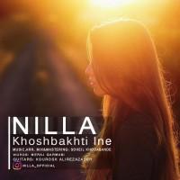 Nilla-Khoshbakhti-Ine
