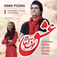 Nima-Piltan-Eshghe-Fogholade