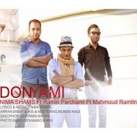 Nima-Shams-Ramin-Parchami-Donyami-Ft-Mahmoud-Ramtin