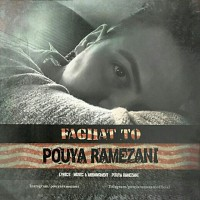 Pouya-Ramezani-Faghat-To
