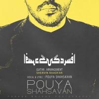 Pouya-Shahsavan-Afsordegi